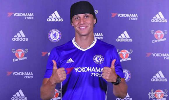 David Luiz.jpg