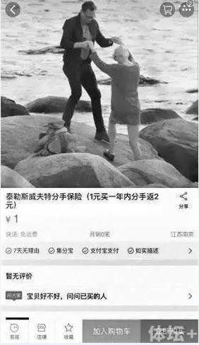 QQ图片20160912111323.png