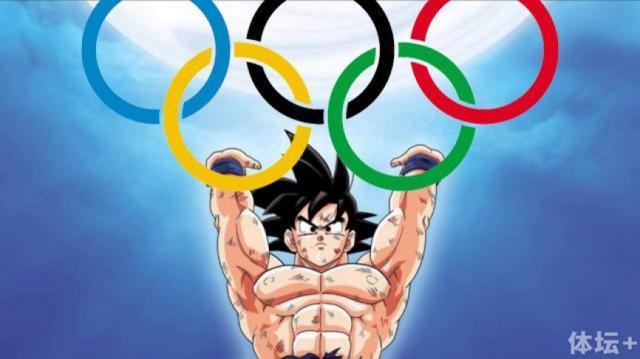 Goku-Tokyo-2020-866x487.jpg