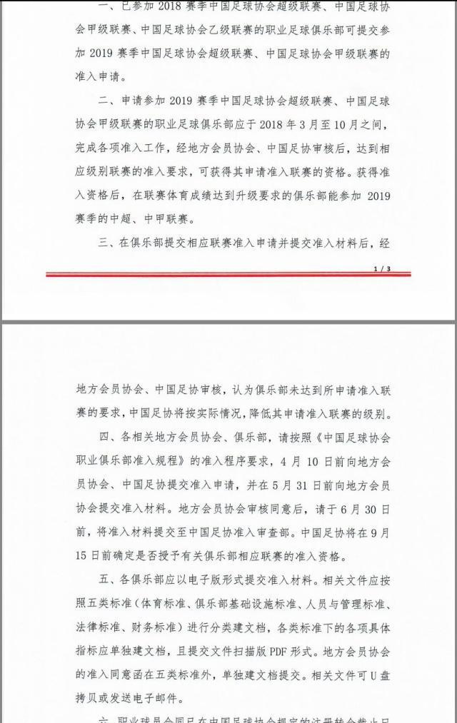 webwxgetmsgimg (57)_看图王.jpg