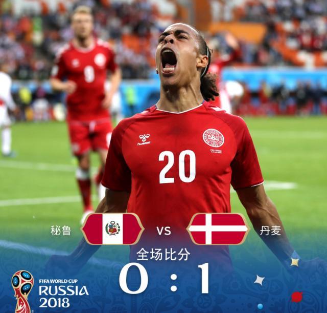 秘鲁0比1丹麦.png