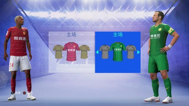 FIFA 19 锦标赛 (在菜单中)_1.jpg