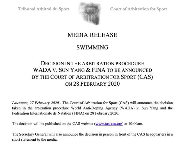 国际体育仲裁法庭:孙杨听证会于2月28日公布结果