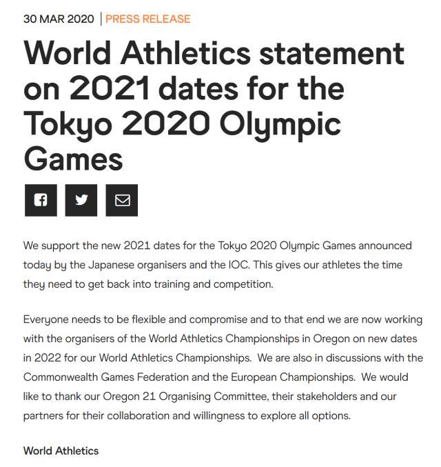 世界田联支持东奥新日程将讨论世锦赛延期至2022