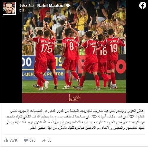 叙利亚主帅满意40强赛赛程:有信心创造好成绩