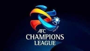 亚足联:马来西亚承办上港恒大所在小组亚冠比赛