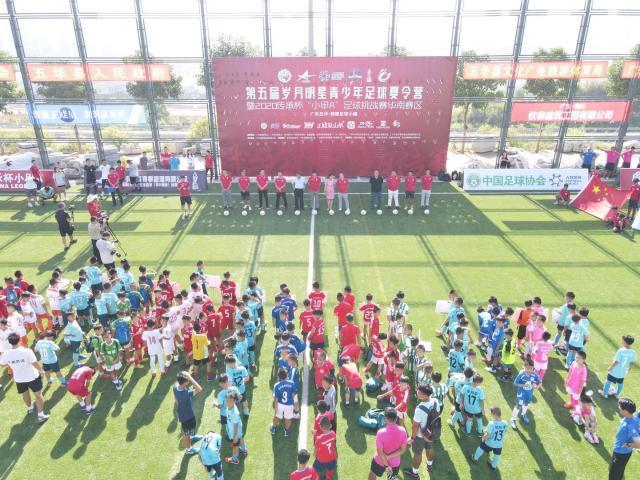 """""""小甲A""""华南赛区开赛彭伟国:为中国青训群策群力"""