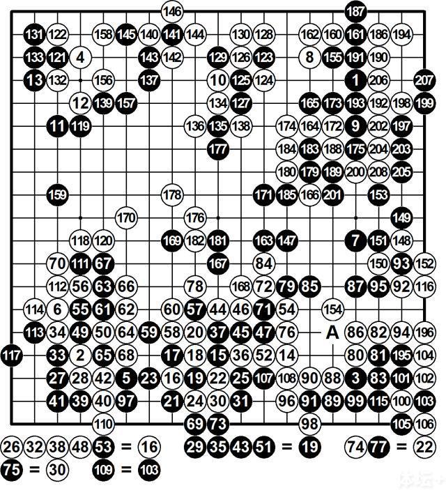 b73d94e7-278f-48ef-9858-34b4eb3e0d33.png