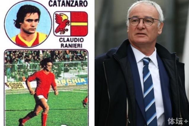 Ranieri_Catanzaro_01-638x425.jpg