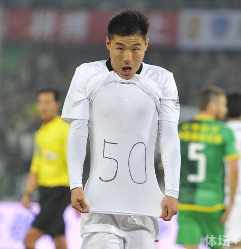 武磊50.png