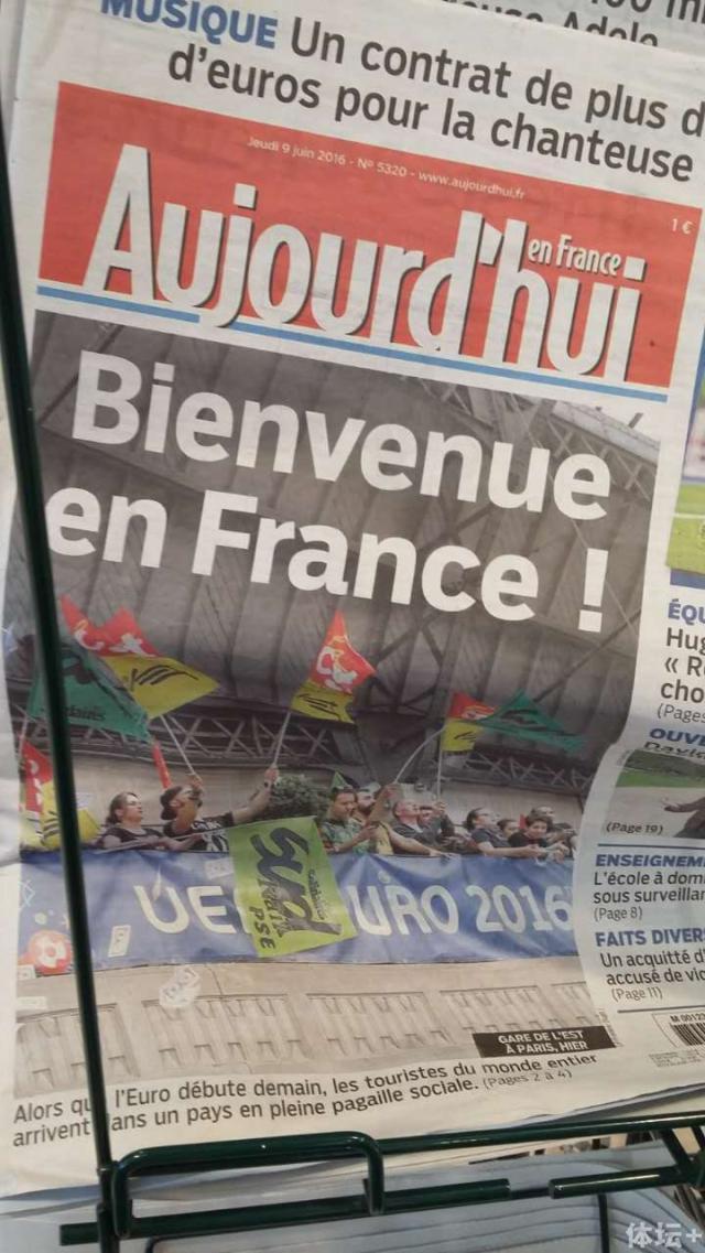 巴黎人报头版:欢迎来法国.jpg