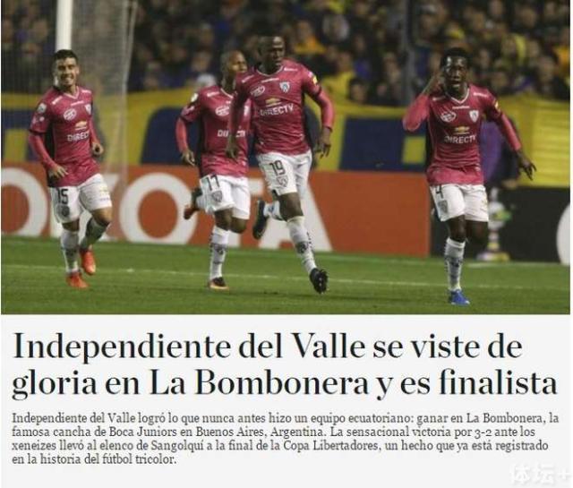 厄瓜多尔报纸.jpg