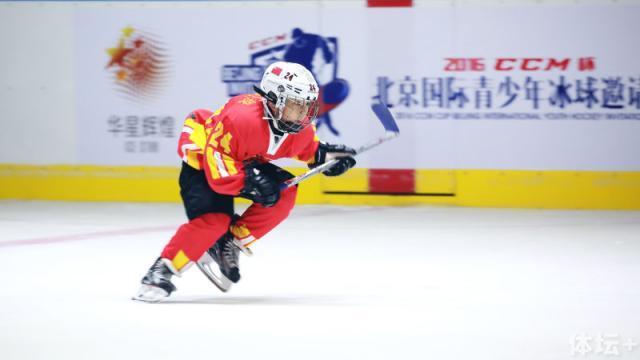冰球比赛1.png