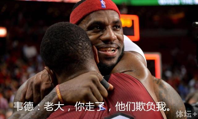 usp_nba__cleveland_cavaliers_at_miami_heat_69636994_副本.jpg