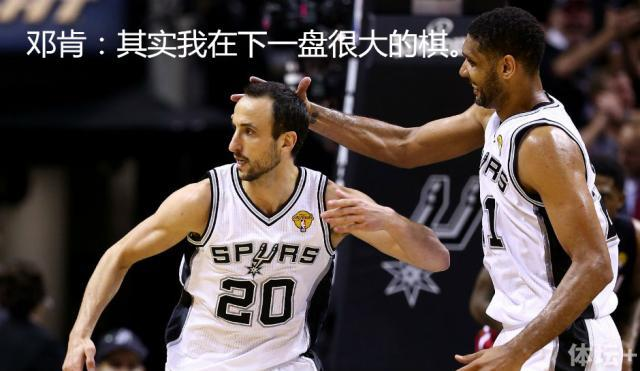 Ginobili-and-Duncan_副本.jpg