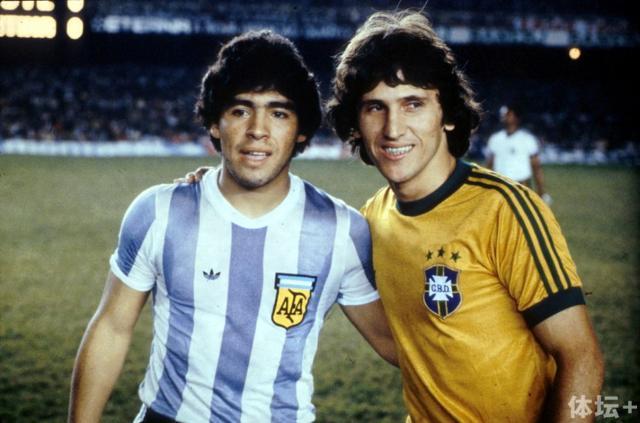 1982 Maradona and Zico.jpg