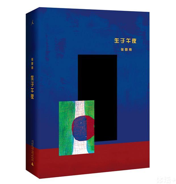 zhang xiaozhou's book.jpg