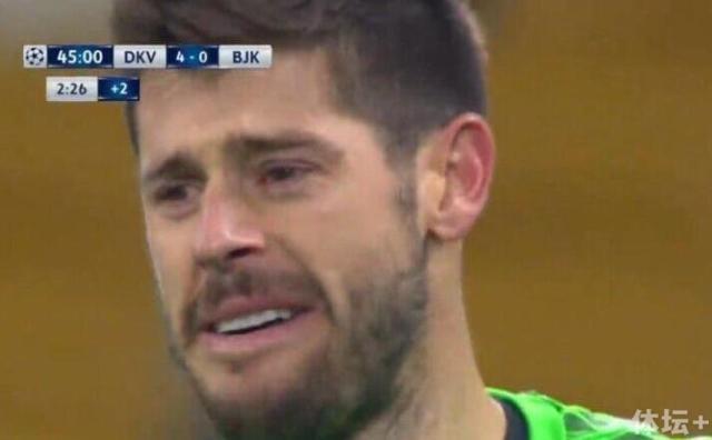 真被打哭了!贝西克塔斯门将丢6球痛哭流涕.jpg