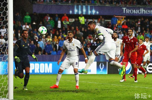 Real-Madrid-v-Sevilla-UEFA-Super-Cup.jpg
