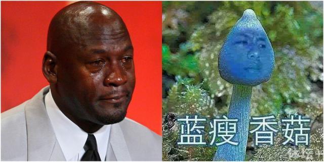 Michael_Jordan_crying.jpg