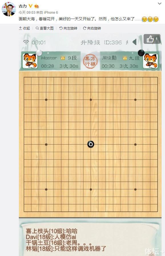 01模仿棋.jpg
