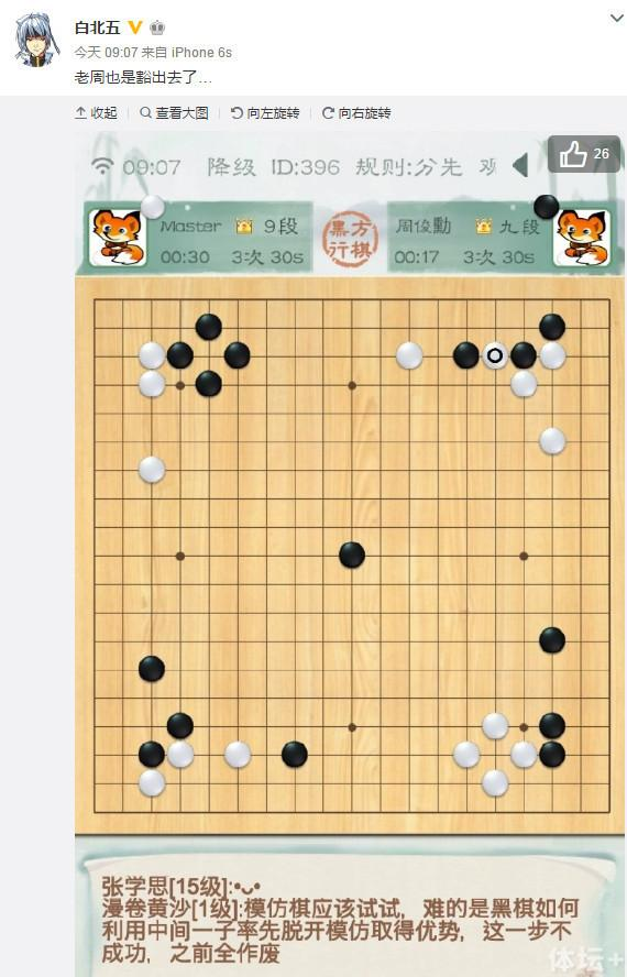 模仿棋22.jpg