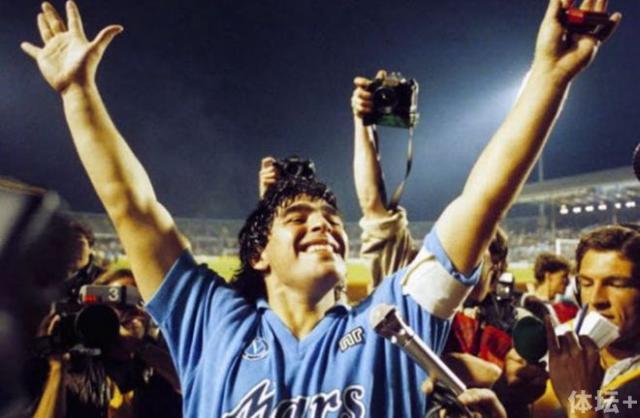 img-maradona-felicite-le-napoli-1452523361_580_380_center_articles-215317_副本.jpg