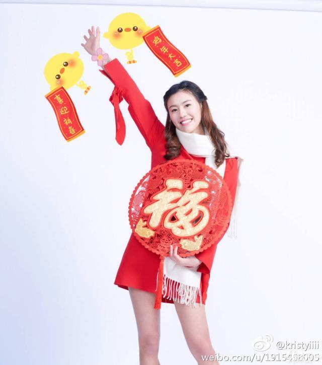 刘湘1.jpg