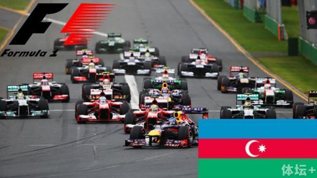 Formula-1-in-baku-azerbaijan-2016_副本.jpg