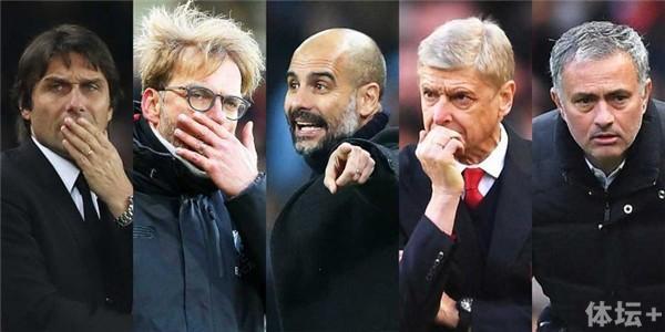 Manager2.jpg