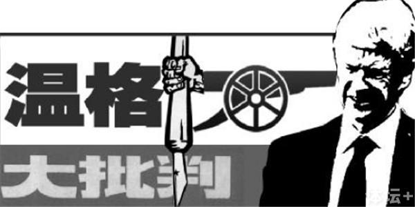Wenger1_副本.jpg