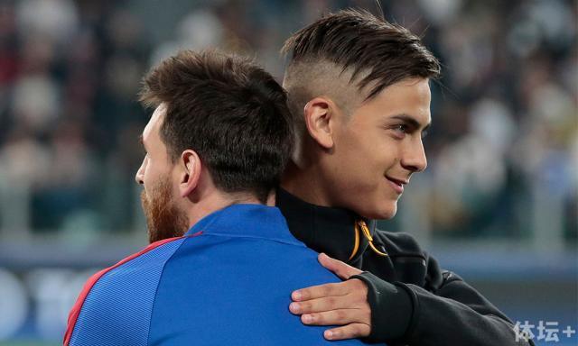 Dybala-Messi.jpg