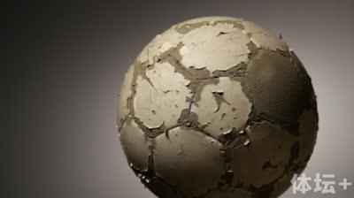 bola-antiga.jpg