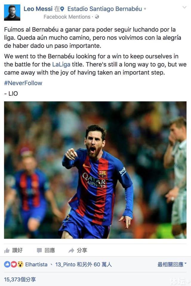 FireShot Capture 042 - Leo Messi - 主頁 - https___www.facebook.com_LeoMessi__fref=ts.jpg