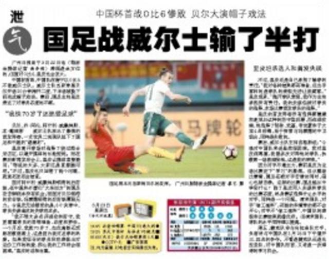 广州日报.png