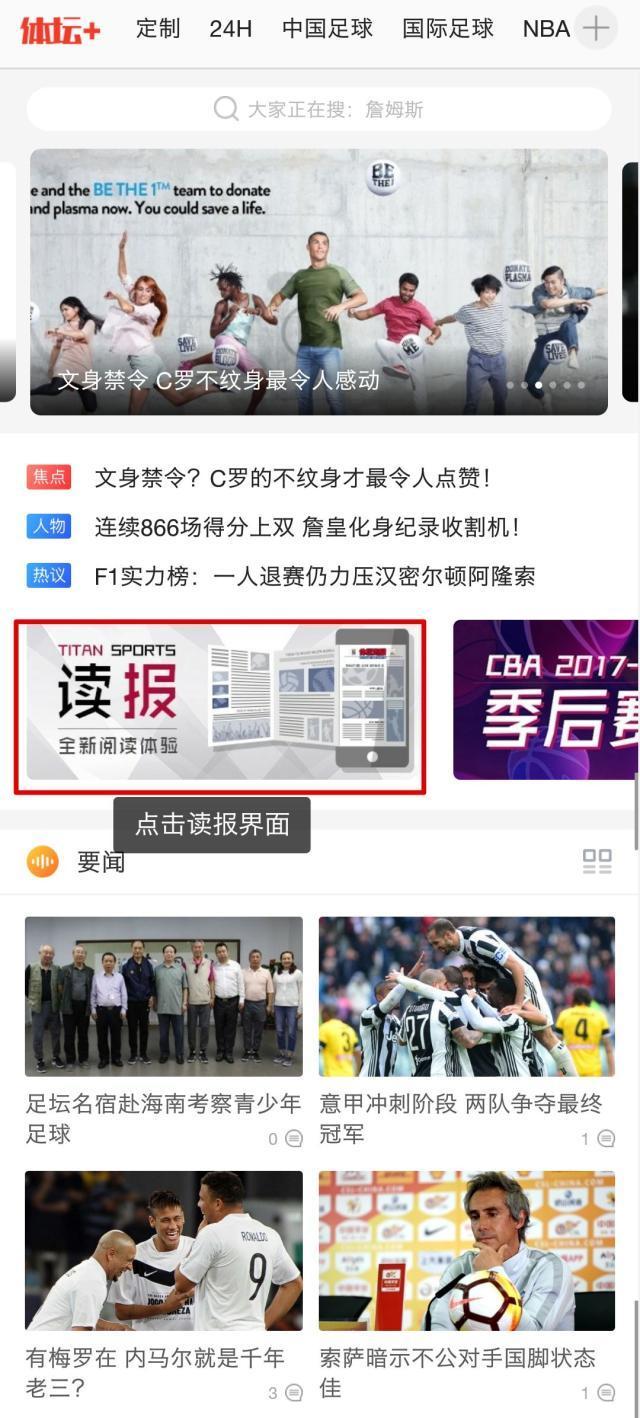 WeChat Image_20180329193420.jpg