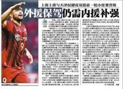北京青年报.png