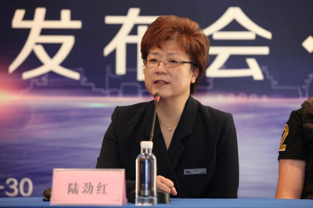 配图4-北京稻香湖景酒店总经理陆劲红女士.jpg