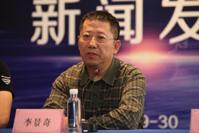 配图3-海淀区体育局局长李景奇先生.jpg