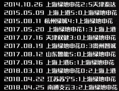 QQ图片20180426115911.png