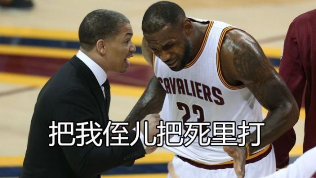 61016-NBA-LeBron-James-Tyronn-Lue-PI-AV.vresize.1200.675.high_.1-e1480805307848_副本.jpg