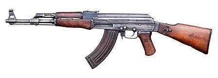 450px-AK-47_type_II_Part_DM-ST-89-01131.jpg