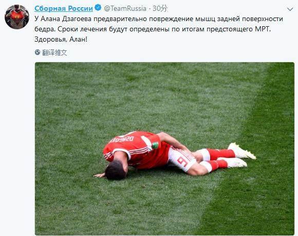 俄罗斯官方.png
