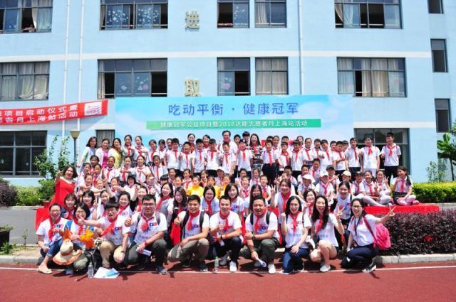 WeChat Image_20180616215755.jpg
