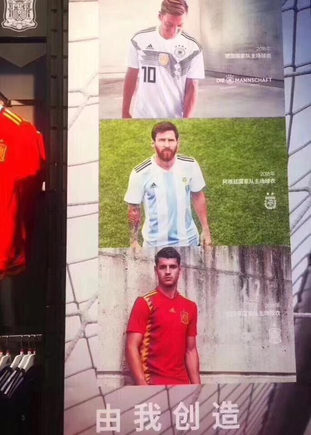 PS:西班牙的球衣是不是也该打折了?.jpg