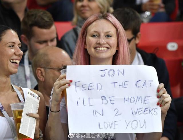 英格兰女球迷.jpg