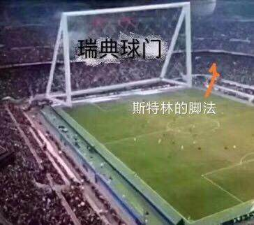 在快乐足球方面,斯特林从不让我们失望!.jpg