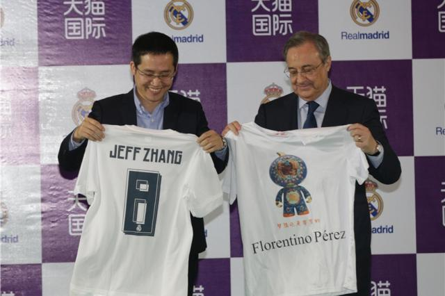 1_570_855_0_100_campaign-asia-content-Real Madrid Tmall Global Launch_2.jpg