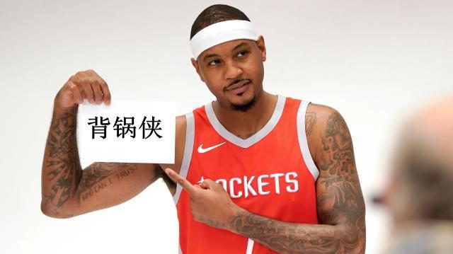 6749f250-c1ca-4e8f-b6bf-860611e3a519-AP_Rockets_Media_Day_Basketball_1.jpg