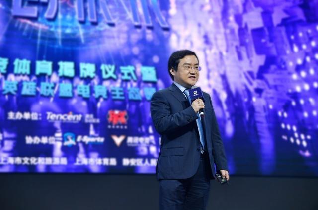 图5:腾讯游戏副总裁、腾竞体育董事兼法人黄凌冬.jpg